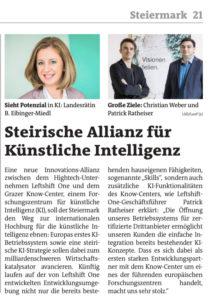 Steirische Allianz für Künstliche Intelligenz